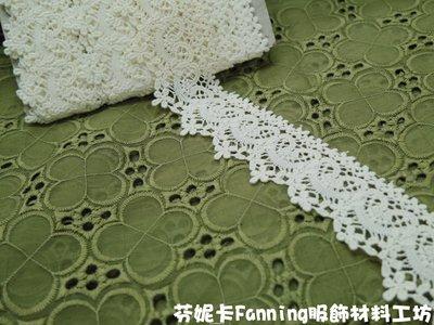 【芬妮卡Fanning服飾材料工坊】愛心拼接小花朵 棉布蕾絲 刺繡花邊 DIY手工材料 1碼入