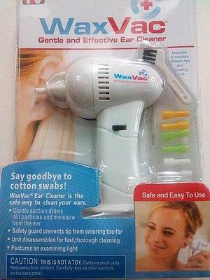 【艾比讚】電動挖耳器 美國 WaxVac Ear Cleaner 電動挖耳器 電動掏耳器 耳朵進水排除利器