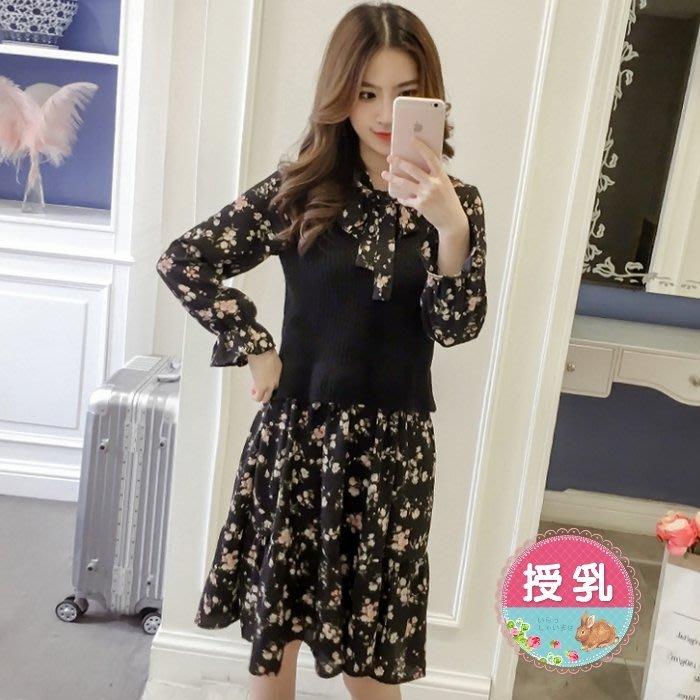 漂亮小媽咪 兩件式哺乳裙 【B3806】 韓國 碎花 雪紡洋裝 針織 馬甲 背心 孕婦裝 哺乳裝 孕婦洋裝