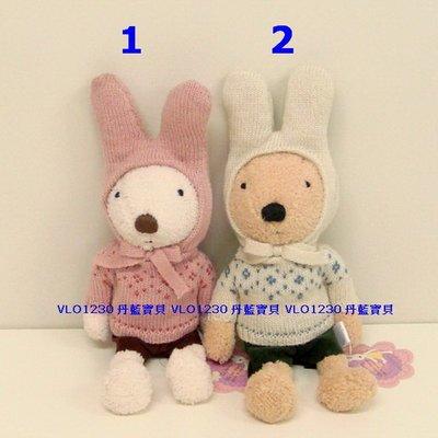 *丹藍寶貝*日本進口 Le Surce<法國兔>超可愛玩偶/抱枕(溫暖變裝毛衣款)-33cm小型