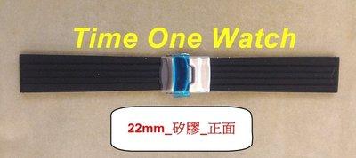 實體店面_ORIENT_SEIKO_CASIO_CITIZEN各品牌潛水錶款均適用_矽膠帶尺寸16_18_22_24