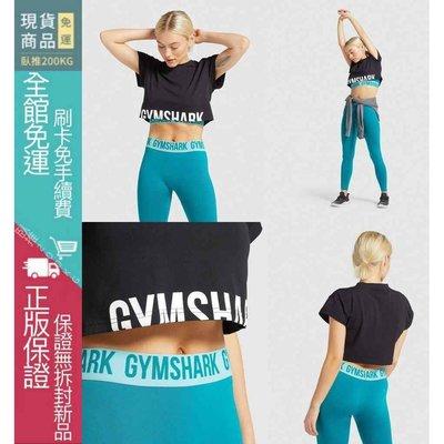 《臥推200KG》(現貨 XS ) GYMSHARK 女生 FRACTION 短袖露腰上衣 下標當天出貨