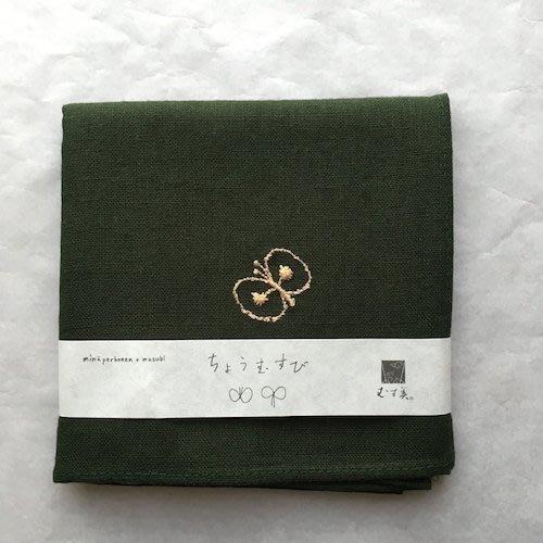 mina perhonen 50cm 亞麻刺繡 方布巾 (墨綠黃蝴蝶)