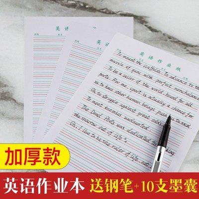 奇奇店-英語本小學生3-6年級作業本1...
