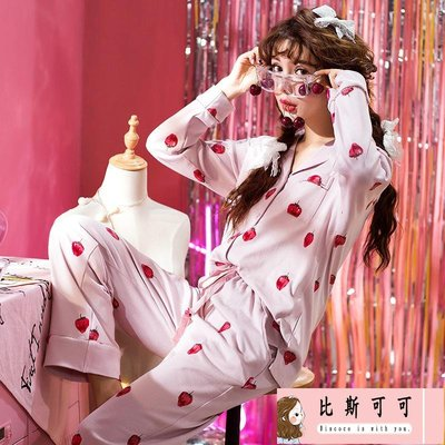 店長推薦睡衣女士春秋季純棉長袖新款韓版甜美寬鬆可外穿草莓居家服套裝夏【比斯可可】