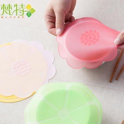 LoVus  多功能花型硅胶保鲜膜保鮮盒