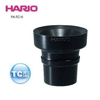 【多塔咖啡】Hario PA-TC-N 虹吸壺 塞風壺 橡圈 橡膠圈 NXA-5/TCA-2/TCA-3/TCA-5