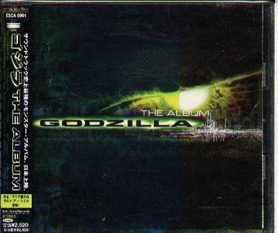 八八 - Godzilla 98 The Album - 日版 Puff Daddy Ben Folds Five