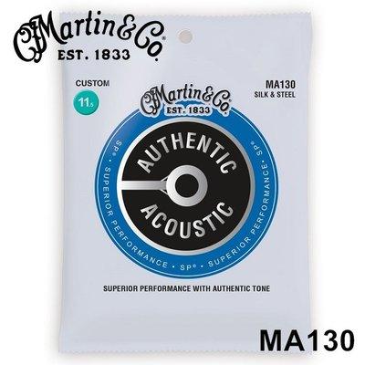 ☆唐尼樂器︵☆ Martin MA130 經典銀質軟弦木吉他/民謠吉他弦(史上最好按好彈的木吉他弦) M130