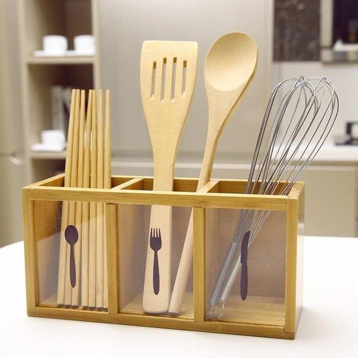 BELOCO 創意天然竹木筷子筒韓式筷籠筷筒瀝水防霉筷子架筷盒收納盒置物架BE655