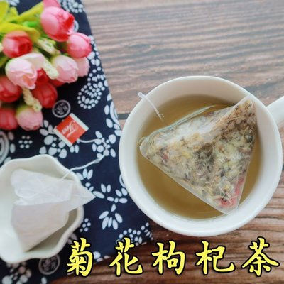 菊花枸杞茶包 15小包 漢方茶飲 養生茶飲 新品上市 健康茶飲 無咖啡因  【全健健康生活館】