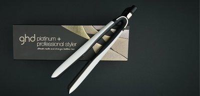 【現貨】Ghd Platinum Plus+ 白色 贈收納包 最新版全智能離子夾 美版