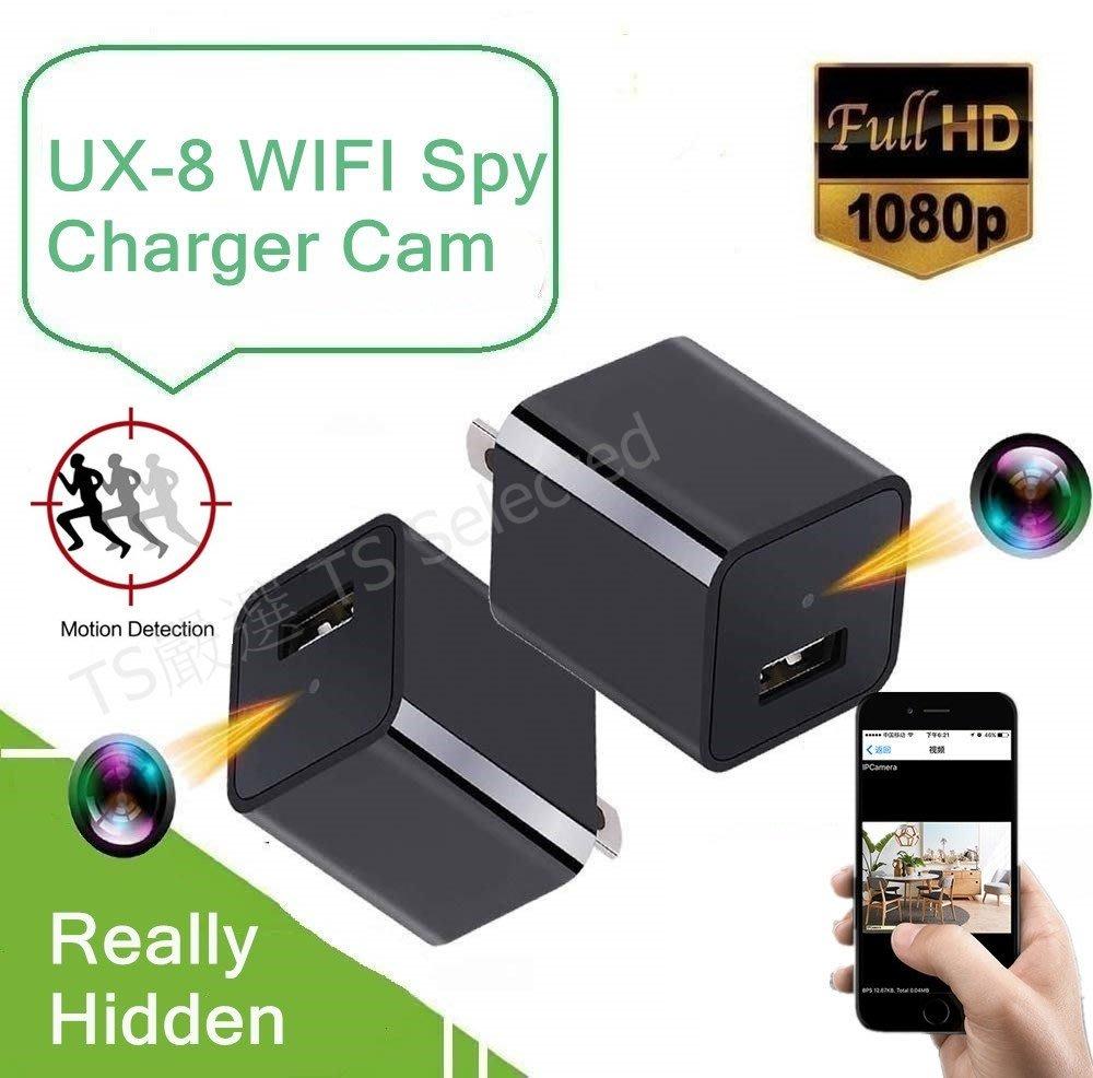 UX-8 WIFI 充電頭 無孔 攝影機 網路 手機遠端即時監控 微型 偽裝 充電器 密錄器 針孔 監視器 攝像機 隨身