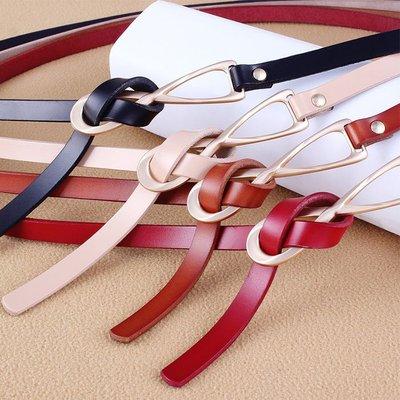 腰鏈皮帶 素色 打結 金屬釦 裝飾 牛皮 百搭 皮帶 細腰帶【NRA24】