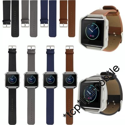 Fitbit Blaze 皮質系列錶帶 手錶帶 錶帶 金屬錶帶 Smart watch band case