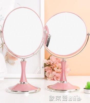 化妝鏡 歐式台式化妝鏡子 高清雙面梳妝鏡美容鏡 學生宿舍桌面鏡大號