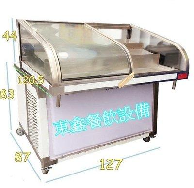 ~~東鑫餐飲設備~~全新 4尺2展示冰...
