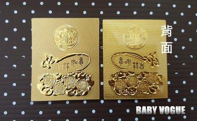 財源廣進金箔卡 可自行貼1元做錢母袋裡的開運卡
