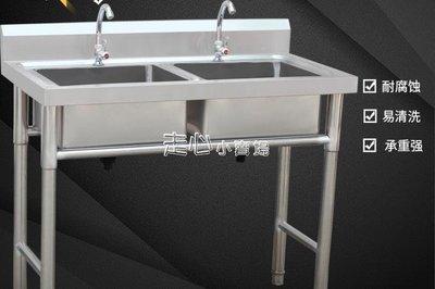 水槽商用不銹鋼單水槽水池三雙槽雙池洗菜...