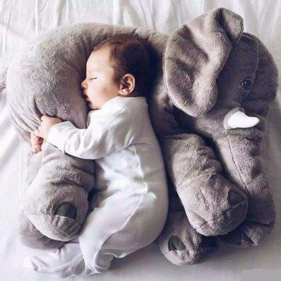 大象抱枕 IKEA 同款 彩色 安撫枕 靠枕 嬰兒 寵物 安撫 抱枕 絨毛娃娃【RS520】 台北市