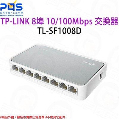 TP-LINK TL-SF1008D ...