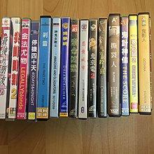 電影VCD(每片都100免運費)