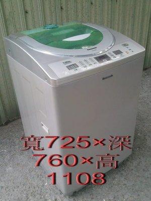 我最乾淨 國際15公斤全自動洗衣機