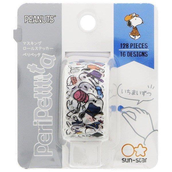 《散步生活雜貨-文具膠帶》日本製 PEANUTS-SNOOPY 史努比 16款共128枚 捲式貼紙S8579954