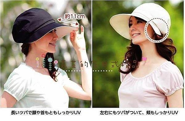 嘉芸的店 日本夏季防曬帽 抗UV材質 綁馬尾可使用 預防頭髮扁塌 日本遮陽帽 寬大帽沿