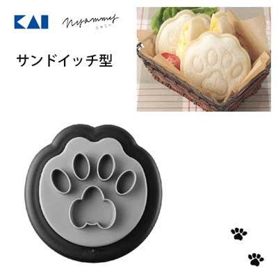 日本製KAI貝印 貓貓肉球吐司壓模 造型壓模