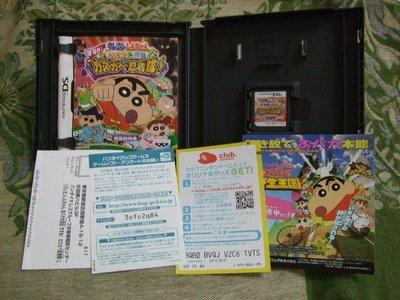 ※現貨『懷舊電玩食堂』《正日本原版、附盒書+回函卡、3DS可玩》【NDS】蠟筆小新 呆呆忍者傳 前進吧! 春日部忍者隊!