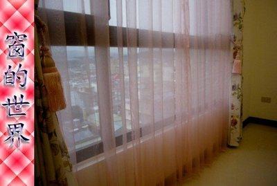 【窗的世界】20年專業製作達人,夢幻窗...