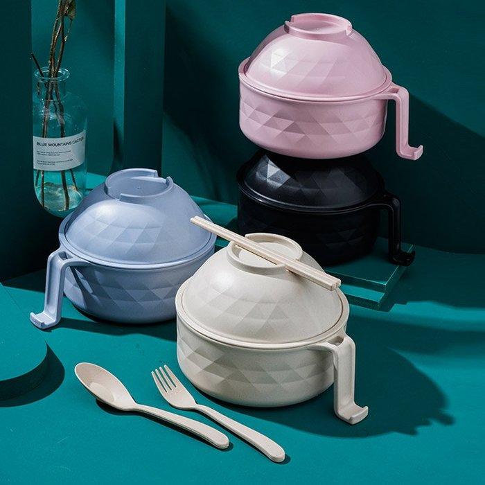 泡麵碗 泡面碗帶蓋可瀝水家用易清洗可愛單個學生宿舍方便面飯盒大號神器