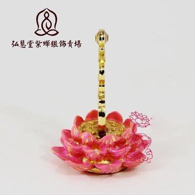【弘慧堂】 宗教用品佛堂用品佛堂擺件風水飾品化煞蓮花座 化煞符