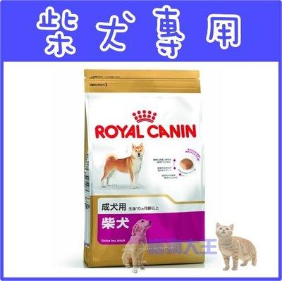 **貓狗大王**法國皇家 柴犬專用飼料S26 4kg