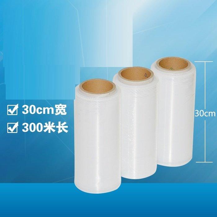 奇奇店-30CM寬小紙管PE纏繞膜拉伸膜 纏繞膜 包裝膜 特價#環保材質 #韌性佳 #防水防潮