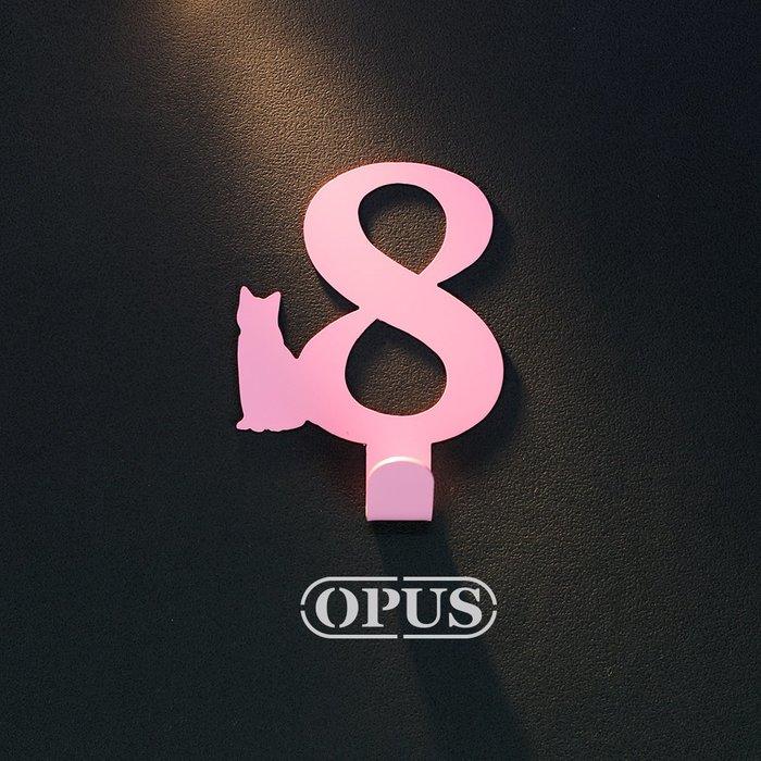 當貓咪遇上數字8《質感粉》壁飾掛勾 號碼無痕掛鉤 居家收納 牆面裝飾壁掛【OPUS東齊金工】HO-nb12-8(P)