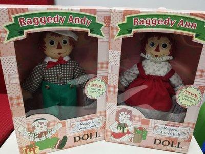 Raggedy Ann & Andy (X'mas Doll) & (Classic Doll)