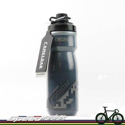 【速度公園】CAMELBAK Podium CHILL 保冷防塵噴射水瓶 620ml『黑』水壺 CB1901001062 台中市
