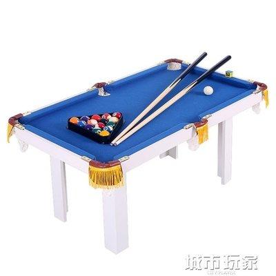 小桌球桌 兒童台球桌折疊家用大小型兒童...