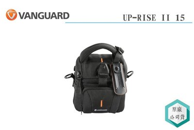 《視冠 高雄》出清特惠 Vanguard 精嘉 UP-RISE II 15 傲勝者 相機包 側背包 大空間 公司貨