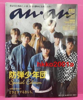 送官方照片 BTS [ anan 6月 特別版 ] 現貨在台日本雜誌 防彈少年團 「血、汗、淚」