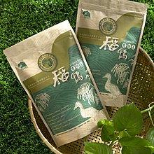 有機農場 稻鴨有機米 1kg / 包 (4包組) 產地直送 新鮮保證-美夢成真GCI