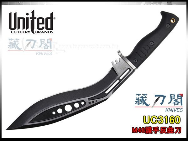 《藏刀閣》UNITED-(UC3160)M48護手反曲刀