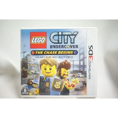 [耀西]二手 純日版 任天堂 3DS N3DS 樂高小城:臥底密探 Lego City Undercover 含稅附發票
