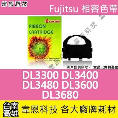 【韋恩科技-高雄-含稅】Fujitsu 富士通 相容色帶 DL3400、DL3480、DL3600、DL3680