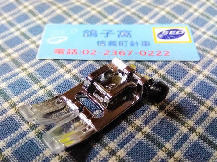 SED鴿子窩: 車樂美  NCC縫紉機 右邊控制旋鈕萬用壓腳  調節布料厚薄