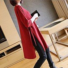 YOHO 針織衫 (YD1112) 秋冬實拍專櫃款質感超好開叉寬鬆長版針織衫毛衣