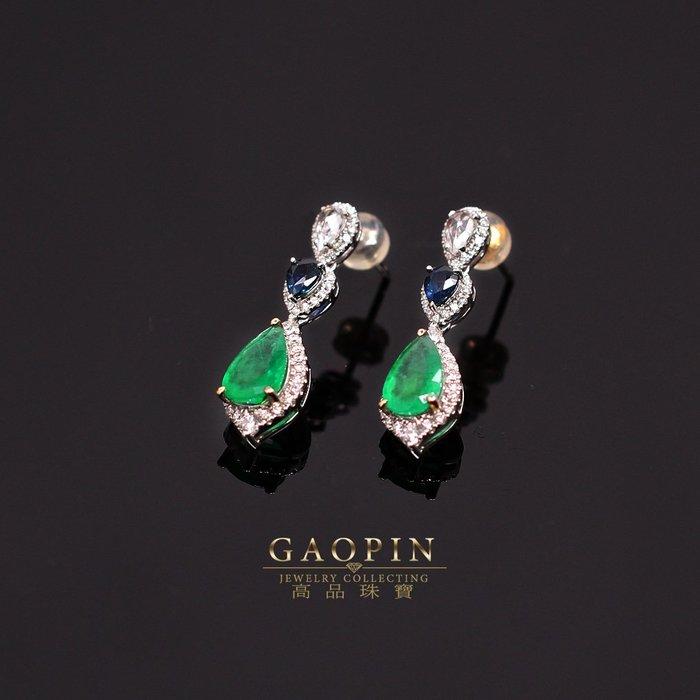 【高品珠寶】尚比亞極微油祖母綠耳環 藍寶石 鑽石18k #1173