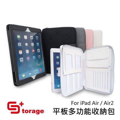 iPad Air 2 iPad Air 10吋 平板電腦保護套 保護殼 皮套 客製化刻字
